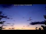 «Мотиватор - Реки и Озёра» под музыку ♥♥♥ Rido  - Я скучаю мама ♥♥♥ от этой песни аж в дрожь берет...песня про маму((♥♥♥. Picrolla